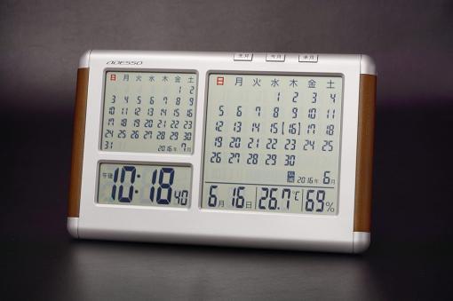 AT-020 2ヶ月カレンダー電波時計【1601-s0659】