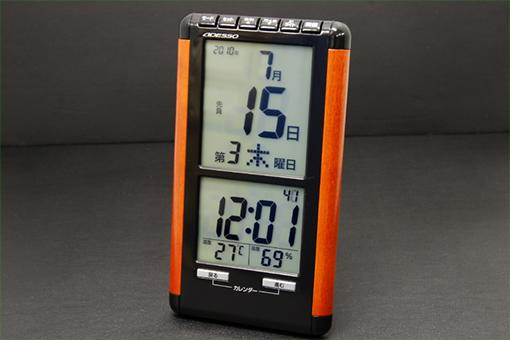 TSB528 日めくり 電波時計【1001-s0187】
