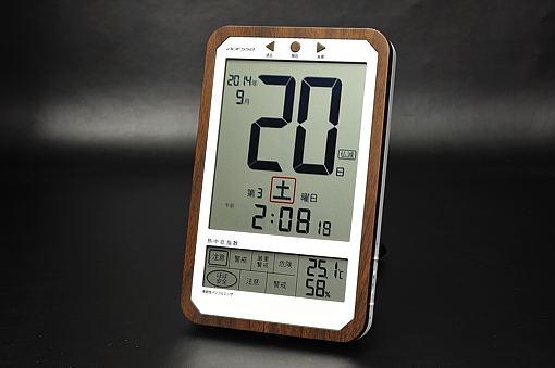 C-8414デジタル日めくり電波時計【1401-s0505】
