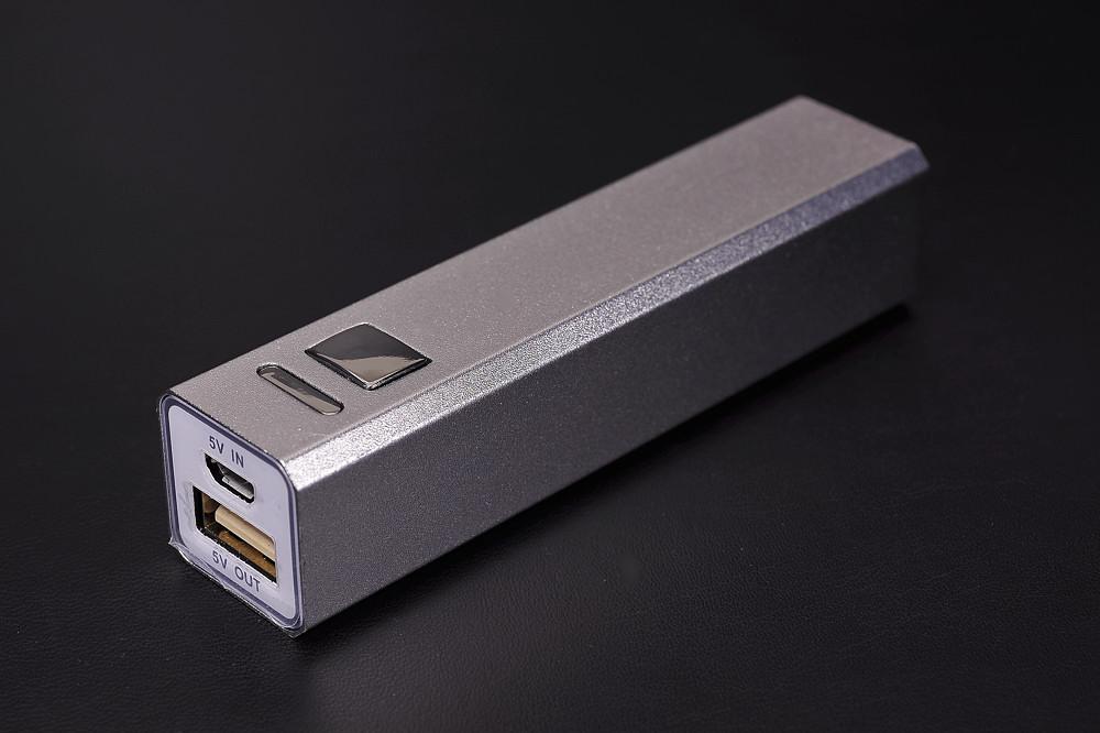 モバイル充電器2200【1504-s0566】