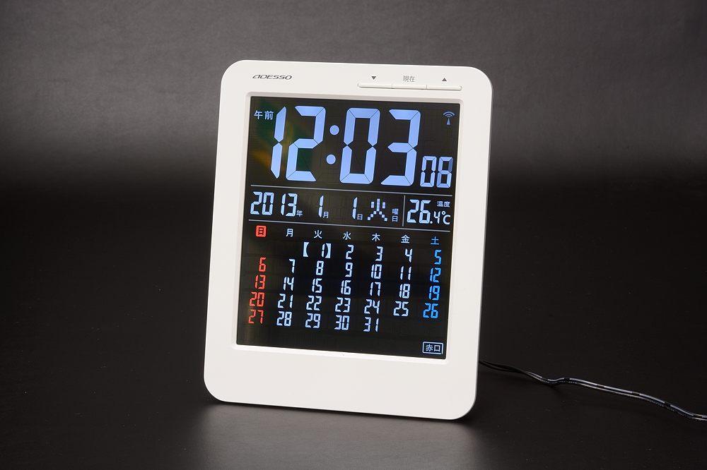 KW9020カラーカレンダー電波時計【1601-s0660】