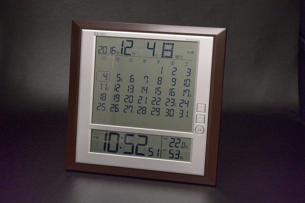 セイコー 電波マンスリーカレンダー時計 192y-7【1609-s0687】