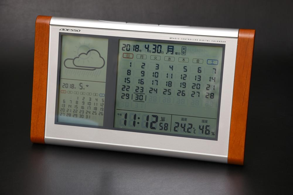 TB-834カレンダー&お天気電波時計【1801-s0829】