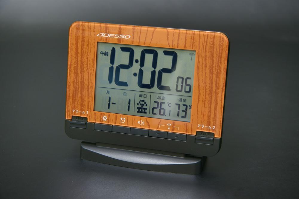 AJ-75木目調パネル ダブルアラーム電波時計【1801-s0860】