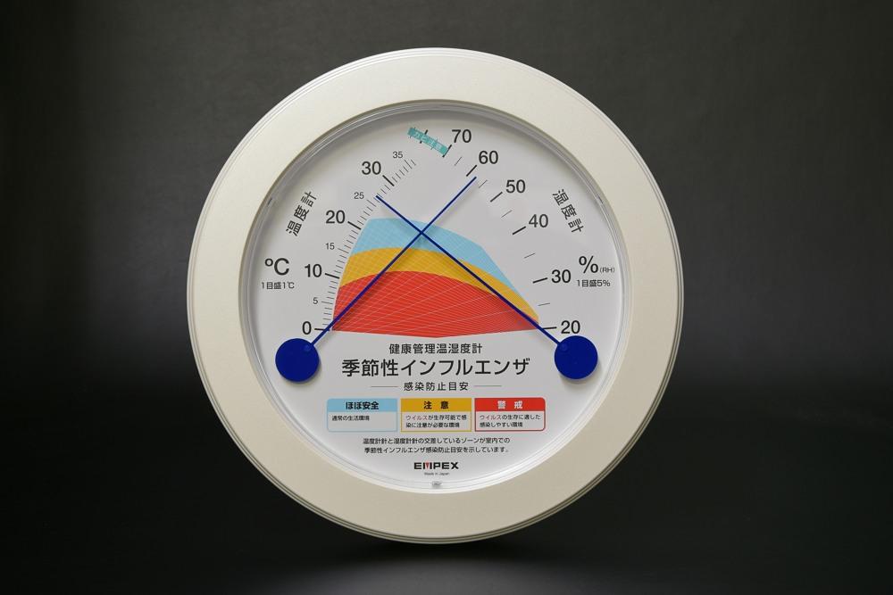 TM2582健康管理温湿度計【1832-s0862】