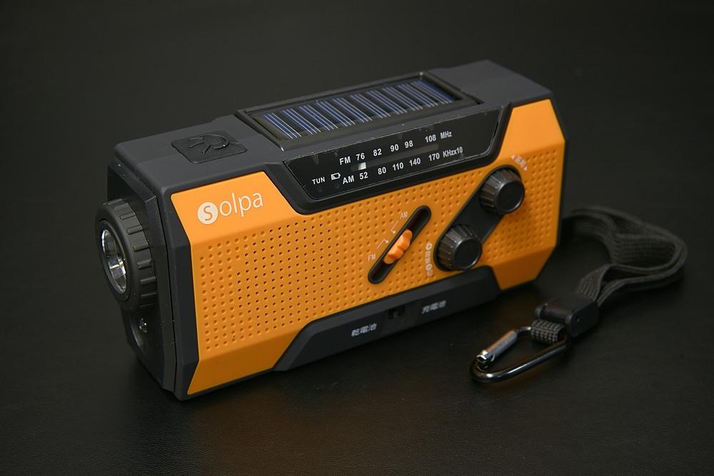 42y-3ソーラー蓄電ラジオ【1939-s0939】