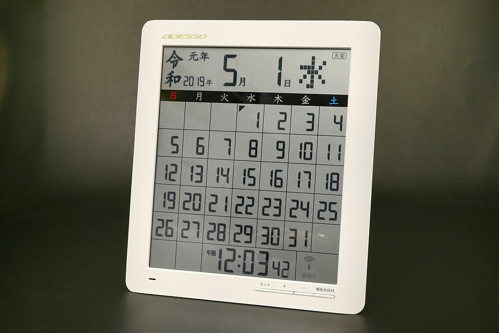 マンスリーカレンダー電波クロック NE-01【1901-s0961】