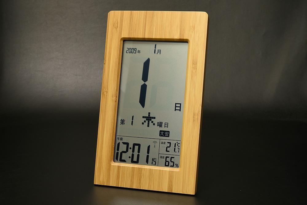 竹の日めくり電波時計 T-8656【1901-s0963】