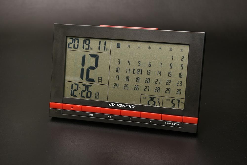 マンスリーカレンダー電波クロックCH-401【1901-s0968】